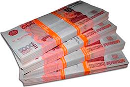 Займ под залог недвижимости абакан займ в коломне срочно